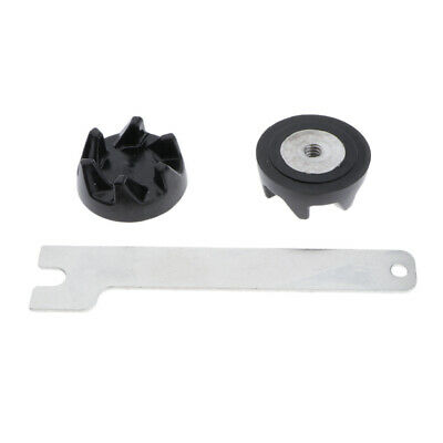2Piece Blender Drive Coupler Gear & Spanner Set fit KitchenAid 9704230