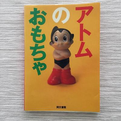 Astro Boy Book Japan Text - Collection Collecting