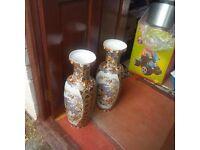 Antique Vase british heritage