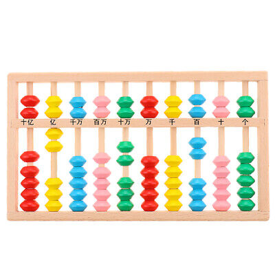 Chinese Wooden Abacus Arithmetic Calculating Tool Preschool Educational Toys