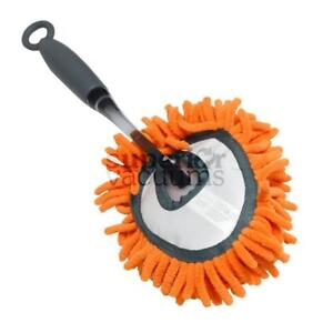 Mini Chenille Duster