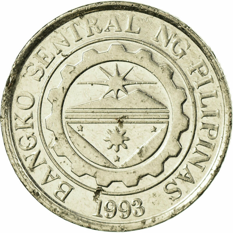 [#707503] Coin, Philippines, Piso, 2015, EF(40-45), Nickel plated steel