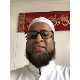 Quran Teacher ( 07886512061)