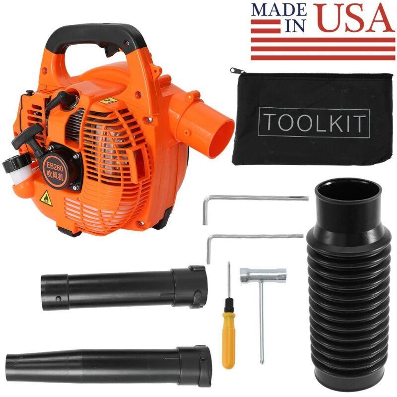 150 MPH 400 CFM 26cc Gas Handheld Blower Vacuum Mulcher Reco