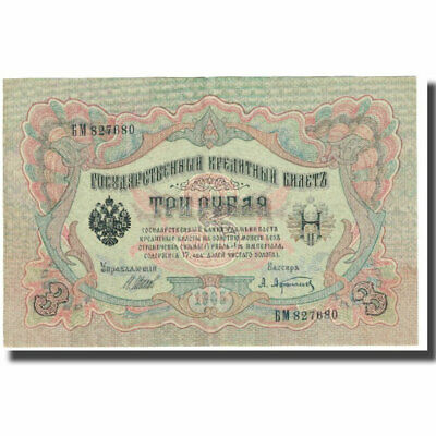 [#612954] Banknote, Russia, 3 Rubles, 1905, KM:9b, EF(40-45)