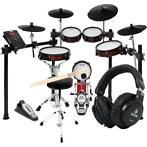 Alesis Crimson II Special Edition Mesh Kit incl. hardware, d