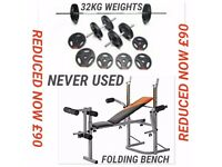 Reduced weight set now £90