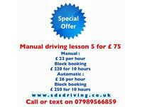 Manual lesson 5 for £75 , Intensive courses