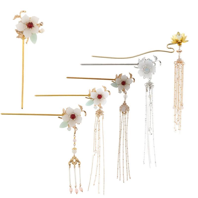 Elegant Lady Ancient Chinese Hair Stick Headdress Tassels Statement Hairpin