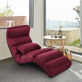 Folding Lazy Sofa Chair / Ergonomic Floor Couch 72163940