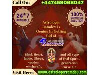 100%/Ex love Spells back/Spiritual Healer in Glasgow/Scotland/Psychic Reading/Best Clairvoyant in Uk