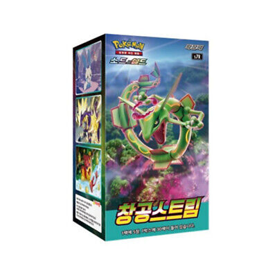 POKEMON Cards Blue Sky Stream Expansion Booster Pack Korean Version⭐Tacking⭐