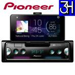 Pioneer SPH-20DAB Bluetooth Autoradio DAB+ Digitale Radio