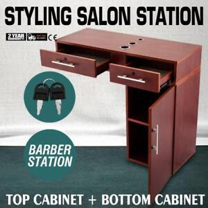 Styling Station Barber Station Salon Station Drawer Locking Hair Style Lockable -TWO COLORS - BRAND NEW - FREE SHIPPING