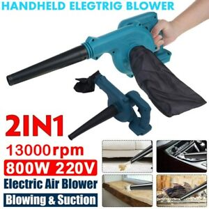 2 In 1 Cordless Electric Air Blower Suction Handheld Leaf Dust Collector Cleaner