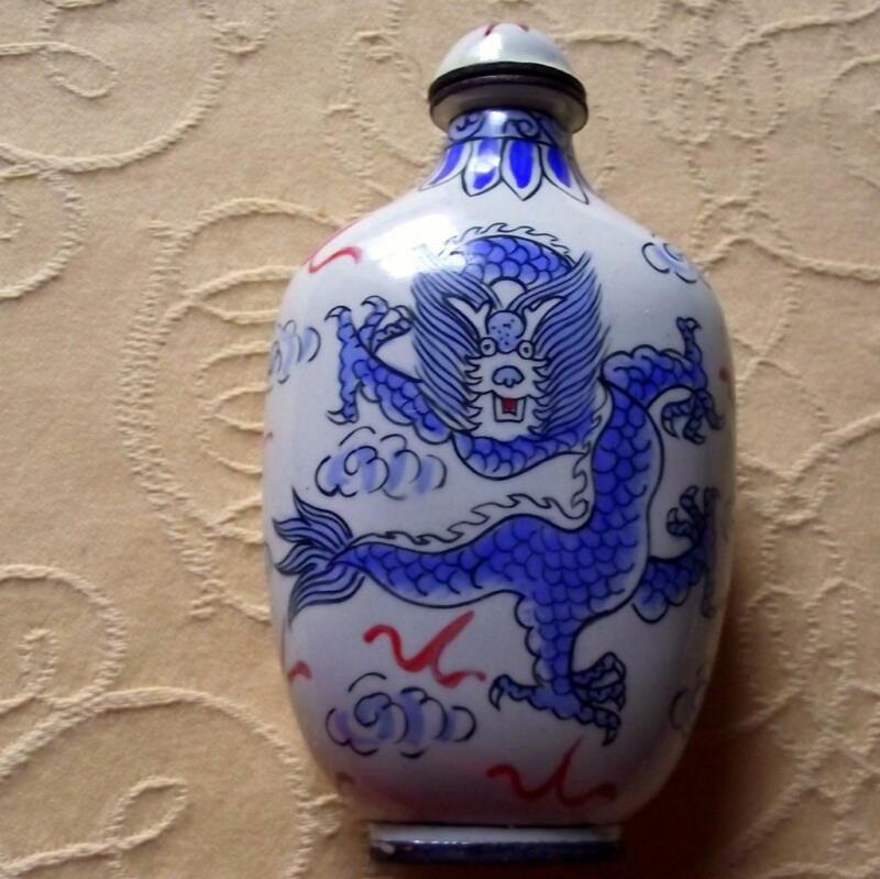 Vintage Qianlong Signed Chinese Oriental Snuff Perfume Bottle Enamel on Copper A