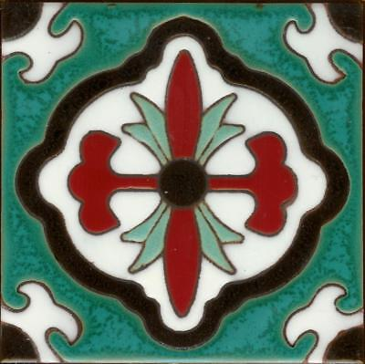 Gorgeous 6X6 Hand-Painted Wax Resist Tile Indoor or Outdoor Installation