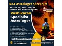 Best Astrologer black magic, Spiritual Healer,medium, clairvoyant,get ex back, love spells, voodoo.