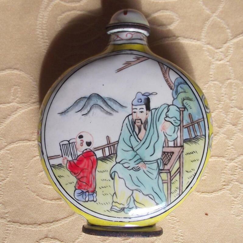 Vintage Qianlong Signed Chinese Oriental Snuff Perfume Bottle Enamel on Copper U