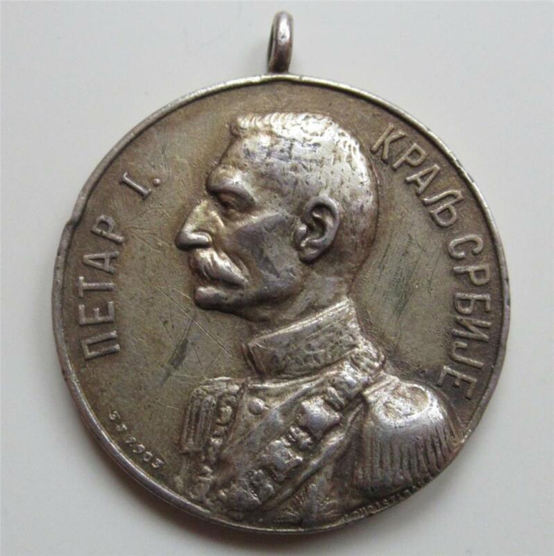 Serbia Commemorative Silver Medal 1903 - King Petar I