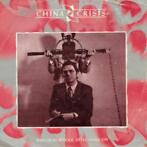 "China Crisis - King In A Catholic Style (7"")"