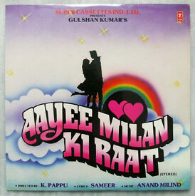 Bollywood / Indian / Hindi Vinyl Record LP's