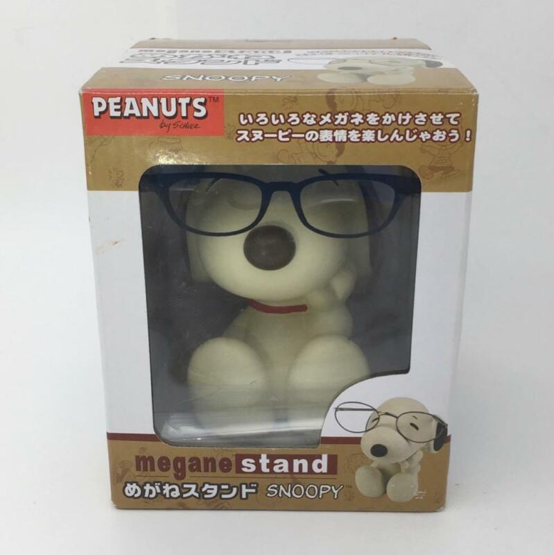 Snoopy Peanuts Eyeglass Stand Holder