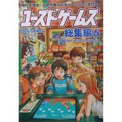 Used Games Omnibus -6- 2001 - 2002 Japanese Used Videogame magazine