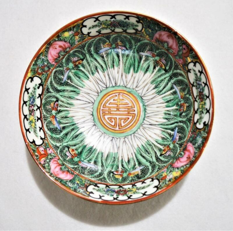 """Vintage Chinese ACF hand painted Rose Medallion Cabbage Leaf Bok Choy Bowl  8"""""""
