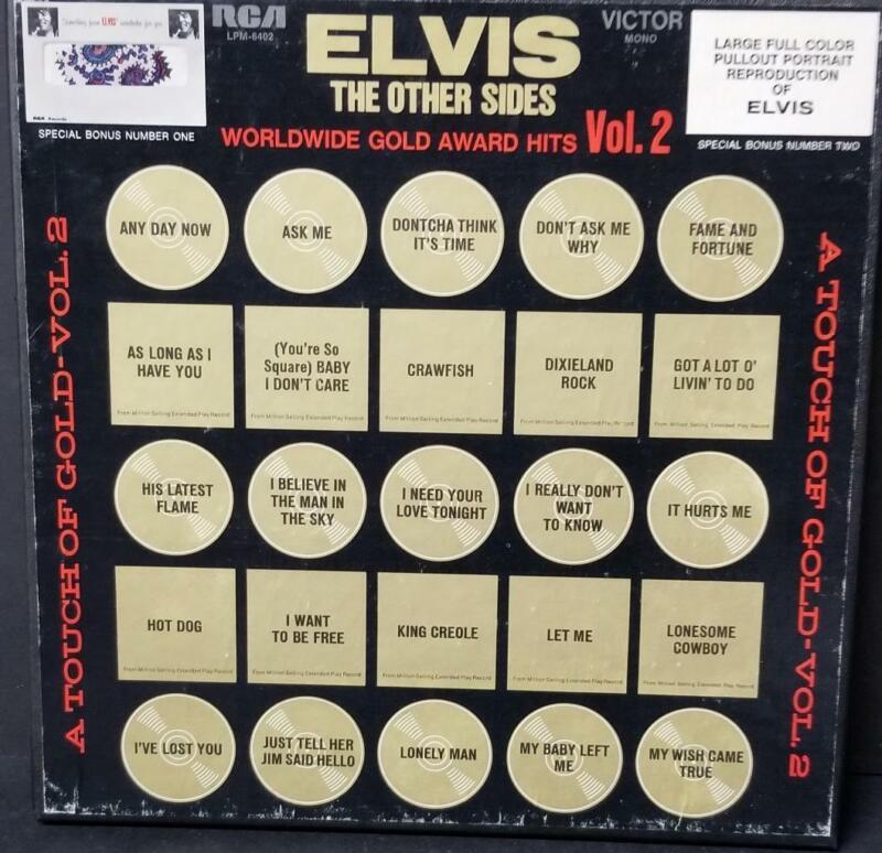 ELVIS PRESLEY THE OTHER SIDES VINYL LP 4 RECORD BOX SET w/ CLOTH & POSTER MINT