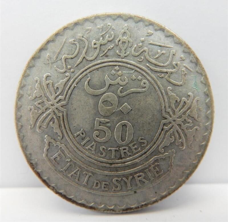 1937 50 Piastres, Syria, Etat De Syrie, Silver Coin, .680 Silver      #H36
