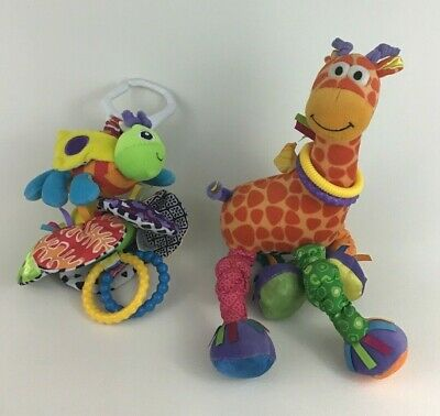 Lamaze Lot of 2 Activity Giraffe and Bug on Flower Plush Stuffed Baby Toys 2008