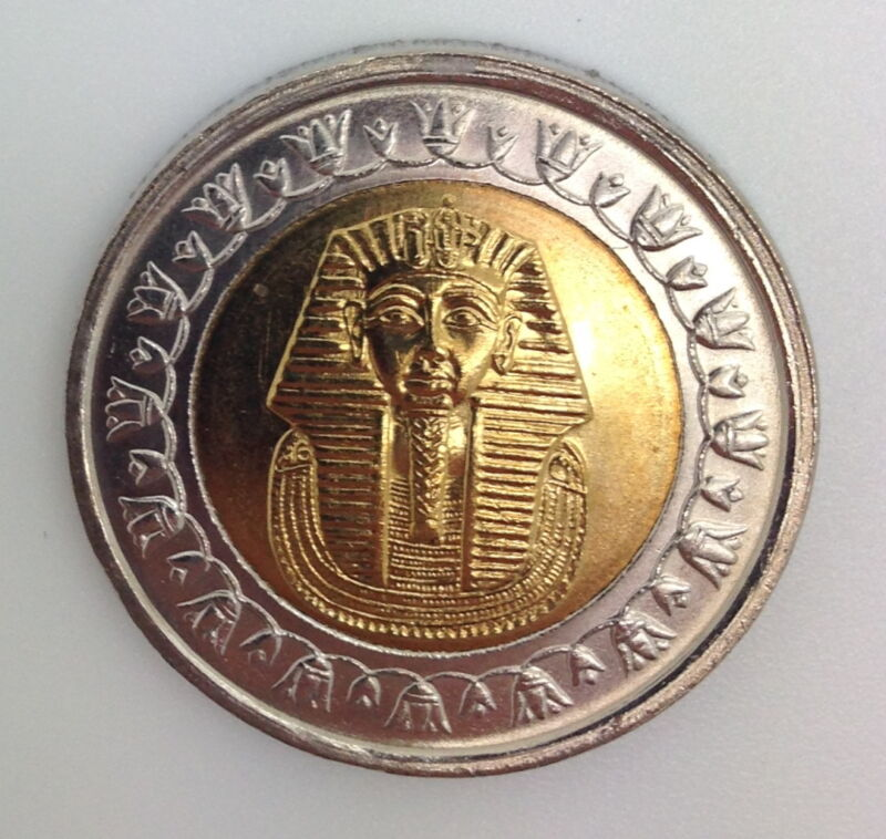 2005 Egypt King TUT Uncirculated One Pound Coin