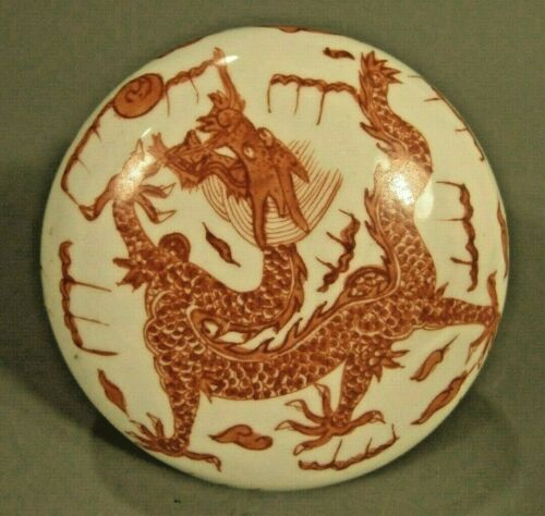 Chinese Rust & White Porcelain Seal Paste Box w/ Dragon Decor Qianlong Mark