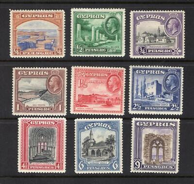 Cyprus 1934 Partial KGV Set - OG MH-SC# 125-133  Cats $56.80   No Reserve!