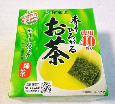 Itoen Oi ocha Japanese Green Tea Box set 40tea bags Made in JAPAN F/S
