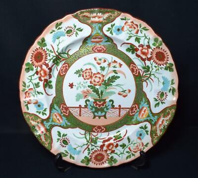 Antique c1830s Masons Patent Ironstone Pottery Dinner Plate Stunning VGC