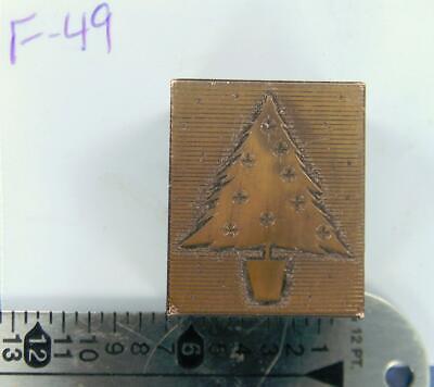 Letterpress Print Christmas Decorative Cut  Christmas Tree  F49 1