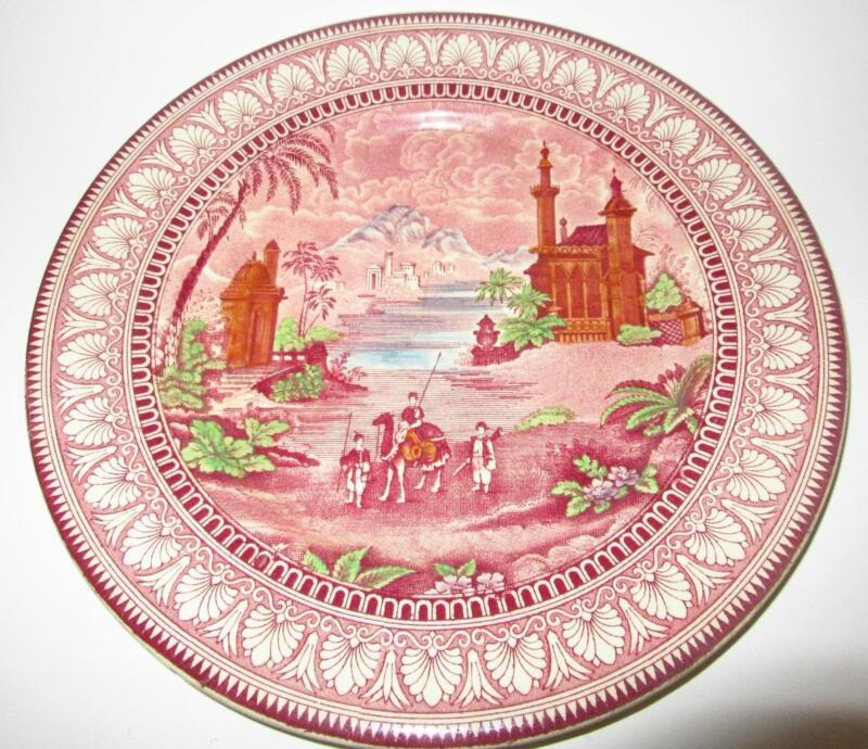 Maling Newcastle-on-Tyne, English Colorful Transferware Castle Mountain, 11 1/4""
