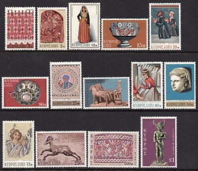 Cyprus MNH 1971 SG358-71 Definitive Set