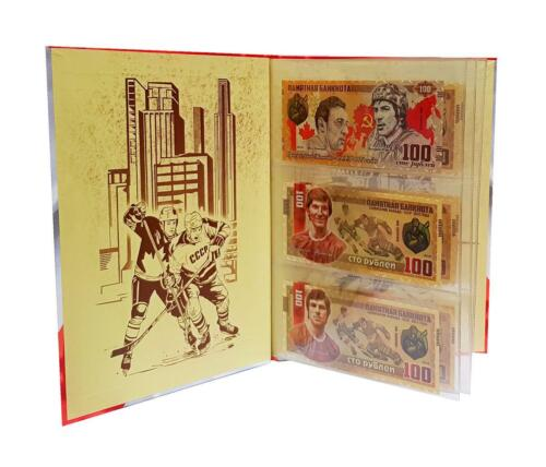 Summit Series Set of 9 banknotes 100 rubles HOCKEY SUPER SERIES 1972 USSR-CANADA
