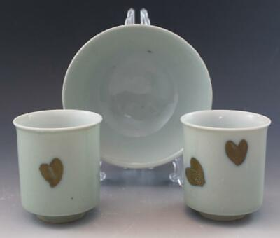 Chinese Republic Period Celadon Green Porcelain Pair of Cups & Small Bowl