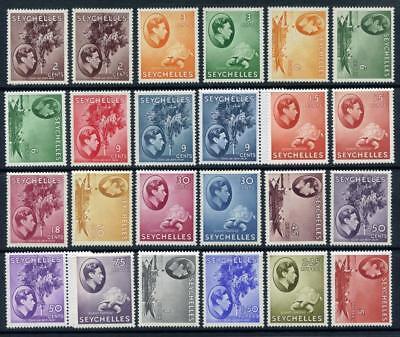 Seychelles GVI Mixed Lot Mint