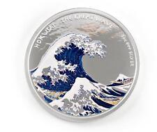 2017 1oz Hokusai Great Wave Off Kanagawa .999 Silver Color PROOF Coin #A409