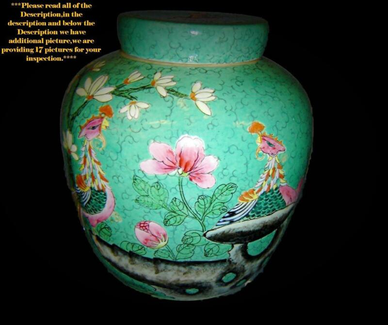 Antique Chinese Guangxu  Dowager Famille Rose Ginger Jar And Cover Phoenix Peony