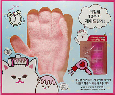 *Etude House* Quickvely Hair 2Type SET (Size 30mm x 87mm) 20g - Korea Cosmetic