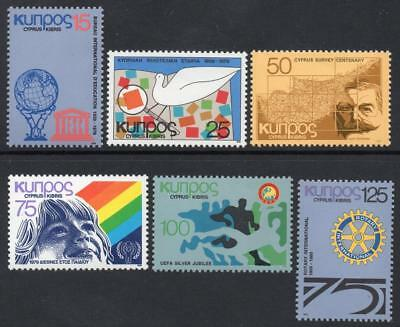 Cyprus MNH 1979 SG527-32 Anniversaries and Events