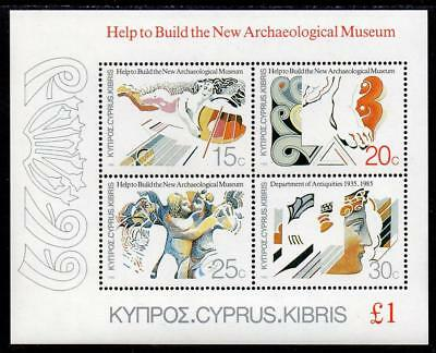 Cyprus MNH 1986 SG677 New Archaeological Museum Fund