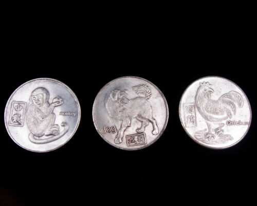 3 Silver Plated Chinese Zodiac Feng Shui BAGUA Coins Monkey, Dog, Chicken A6 - $6.99