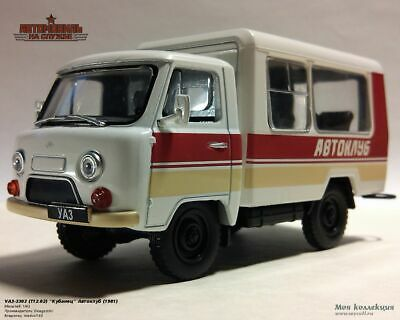 UAZ-3303 (T12.02) Kubanets Soviet Retro Car model 1:43 scale + magazine